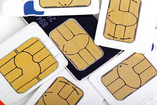 ВТомске разработали первый вмире аппарат для продажи SIM-карт