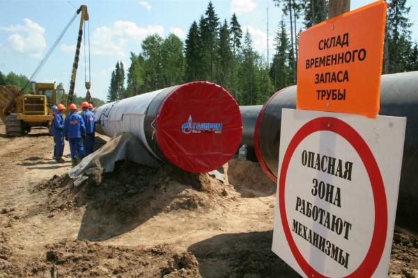 «Газпром» подписал соглашение построительству газопровода вобход Украины