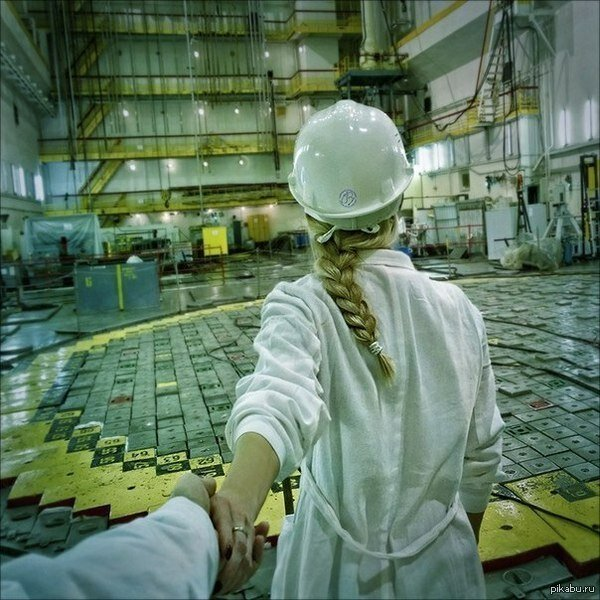 Следуй за мной... на ядерный реактор