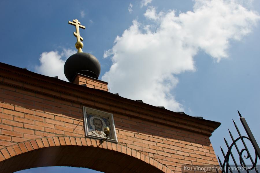 Никольский храм. Село Домодедово.