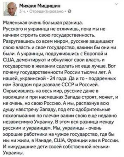 """Хроники триффидов: Хунта начинает подбздёхивать. Или """"А нас-то за щоооо?!?"""""""