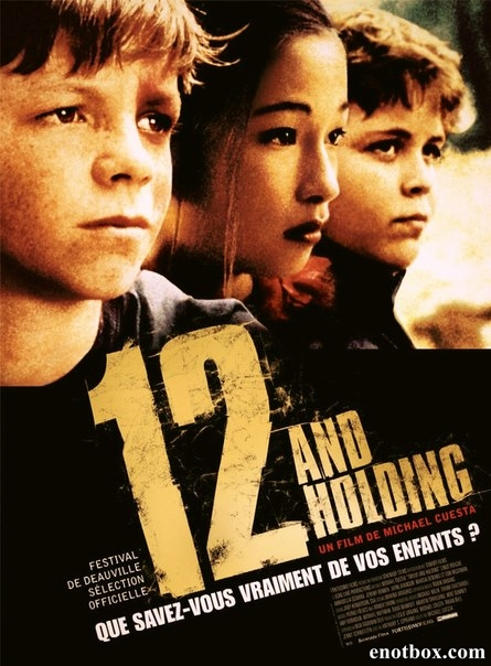 Двенадцатилетние / Twelve and Holding (2005/DVDRip)
