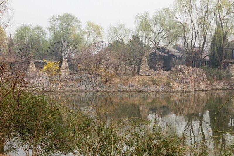 В парке национальностей, Парк национальностей, Пекин