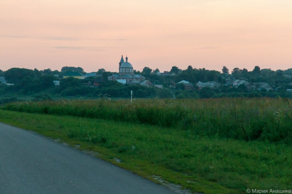 Село Троица и церковь Троицы Живоначальной