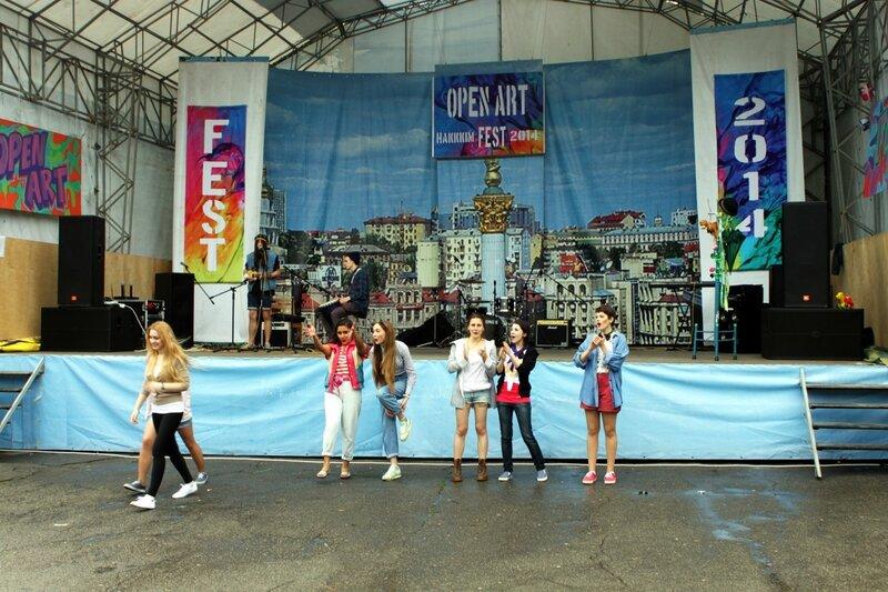 Фестиваль Open Art Fest 2014 Киев