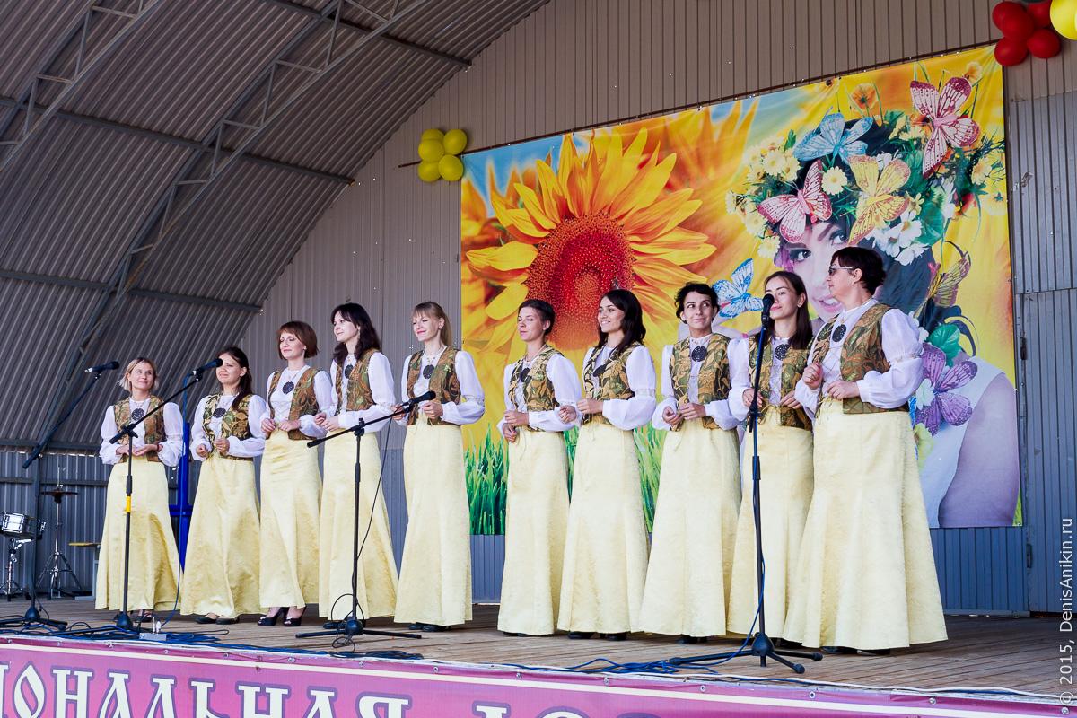 250 лет переселения немцев в Россию 31