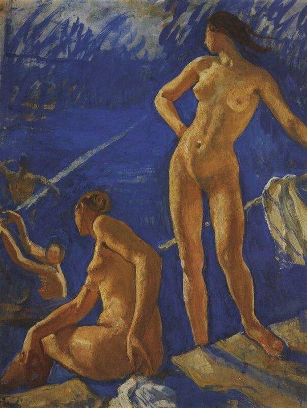 Купание. 1917.jpg