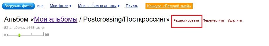 http://img-fotki.yandex.ru/get/9807/82531975.6c/0_b5ba8_3a822ade_orig.jpg