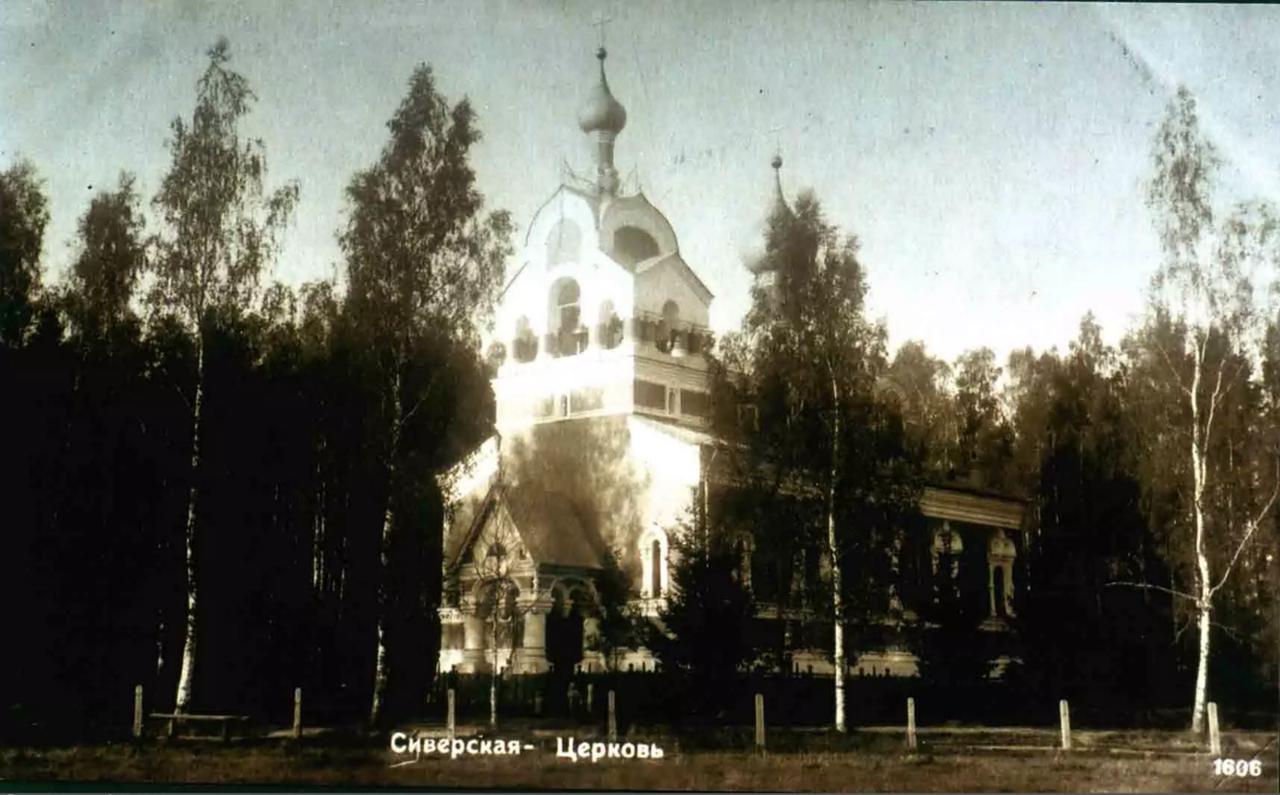 Церковь Николая Чудотворца в Белогорке