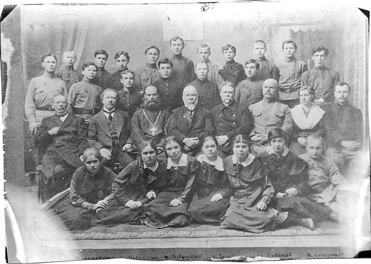 Реальное училище.1917