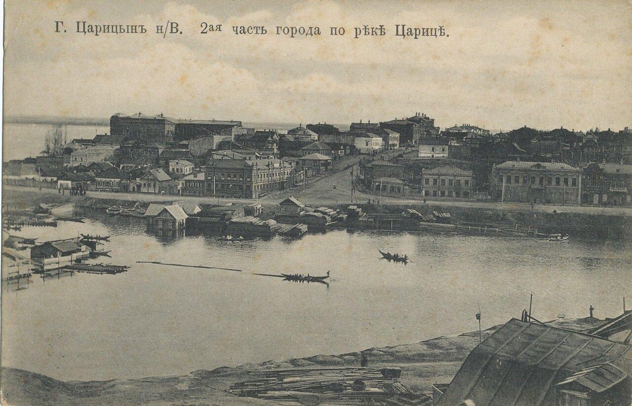 2-ая часть города по реке Царице