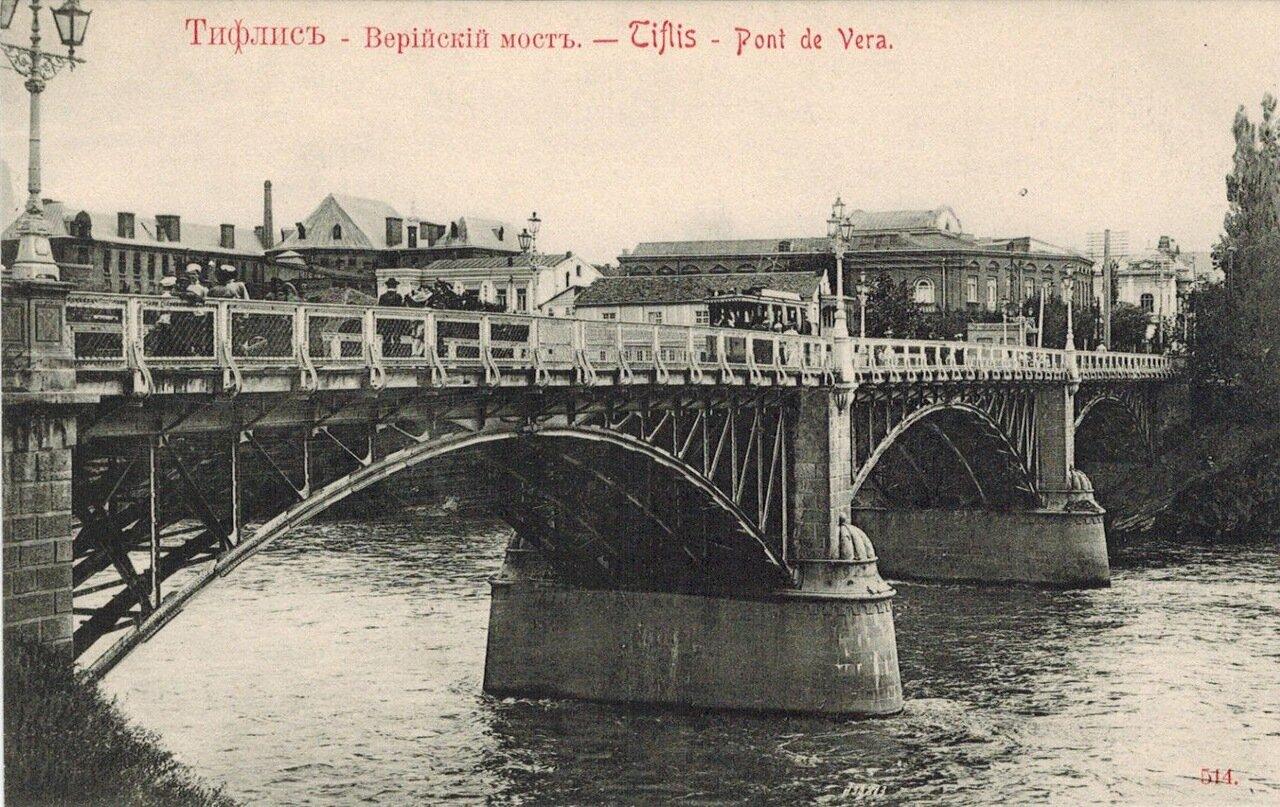 Верийский мост
