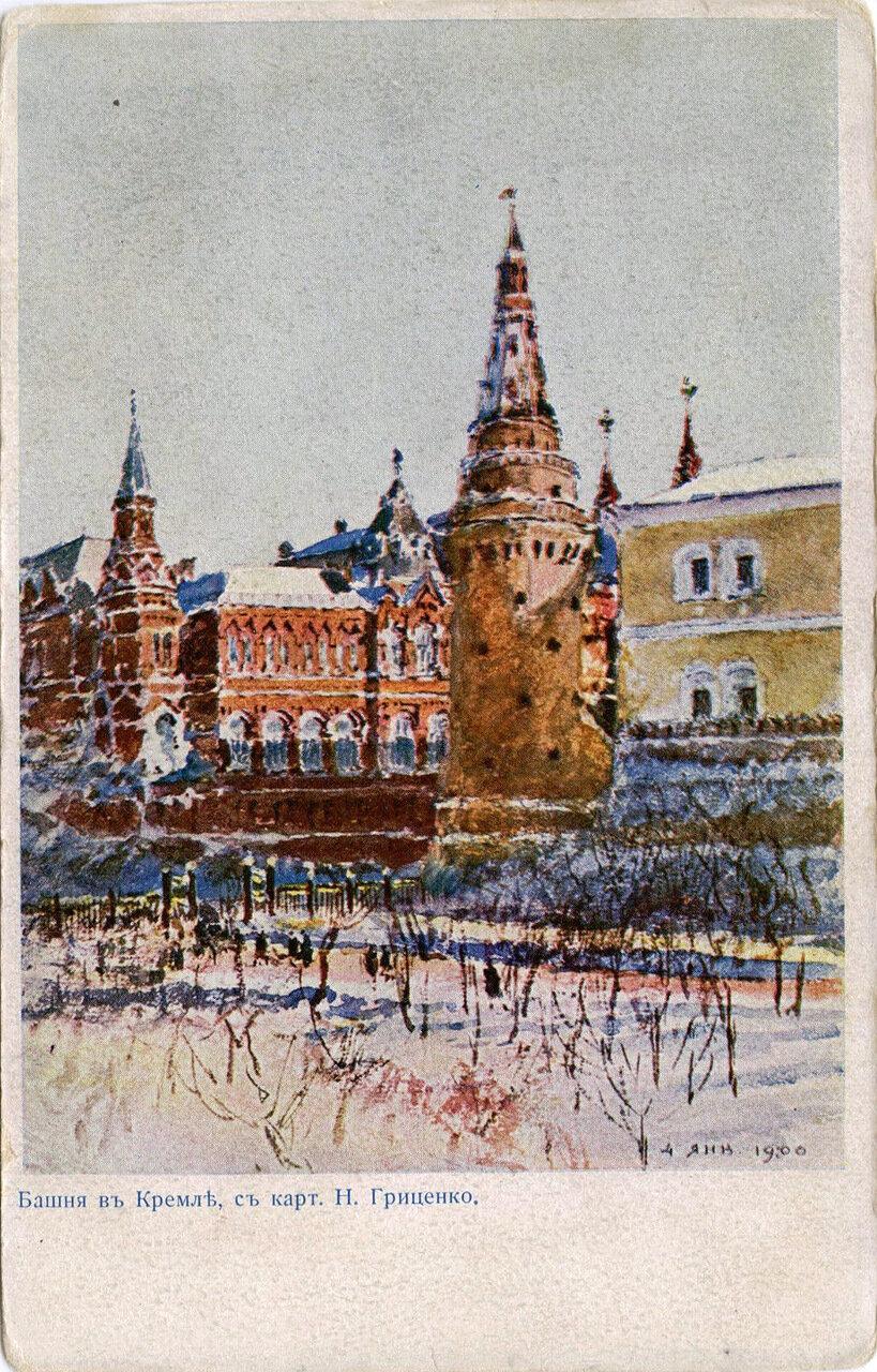 Кремль. Башня