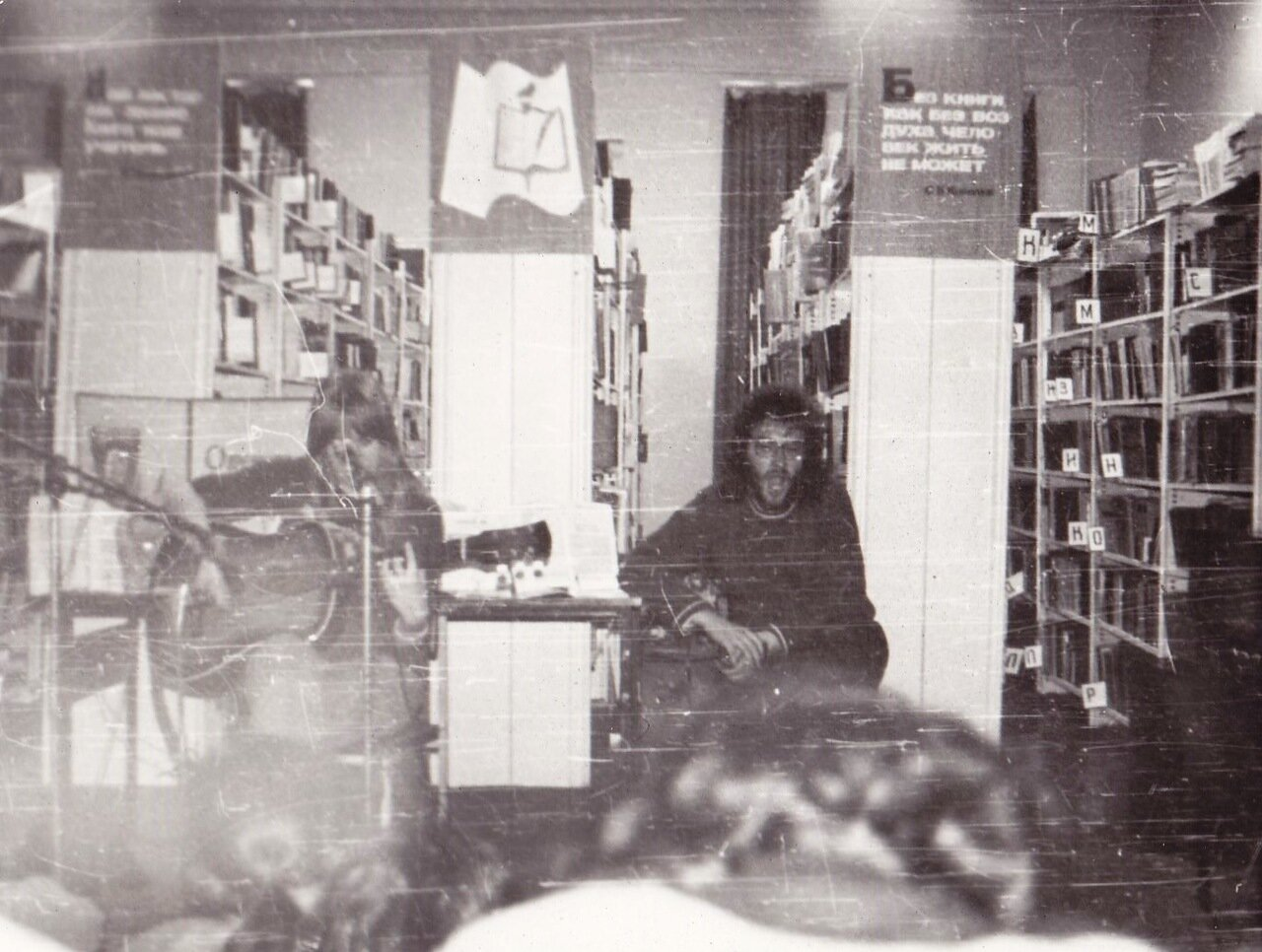 1989. Концерт в Иркутске