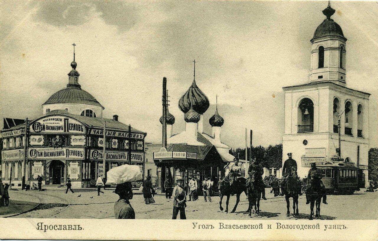 День, открытки ярославль старые фото