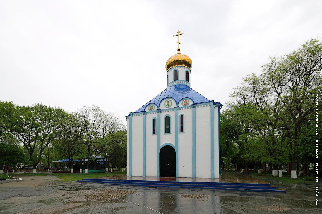Ейск Храм Святой Блаженной Ксении Петербужской