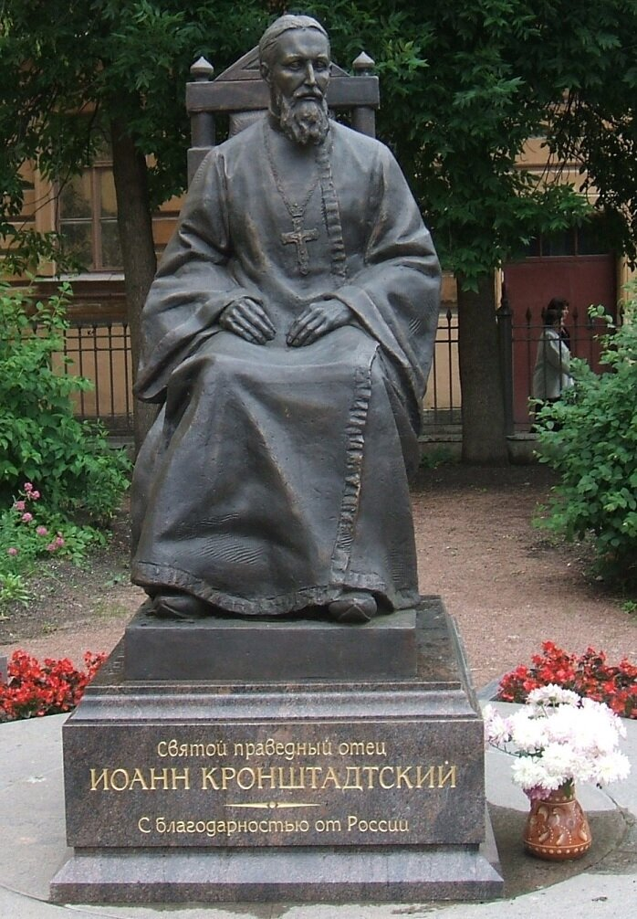 Памятник Иоанну Кронштадтскому в г.Кронштадте,17 мая 2008 года, скульптор Андрей Соколов. Памятник освятил епископ Петергофский Маркелл