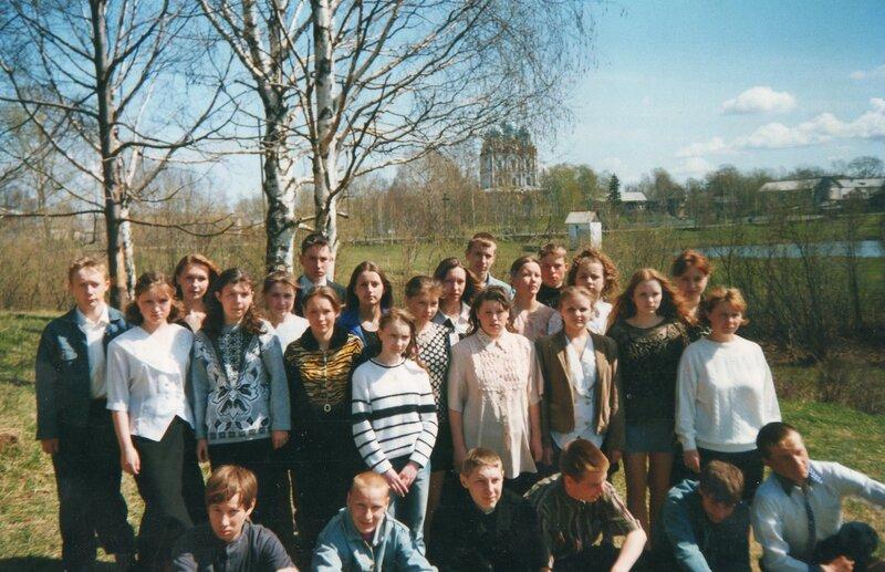Выпускники 2001 г.