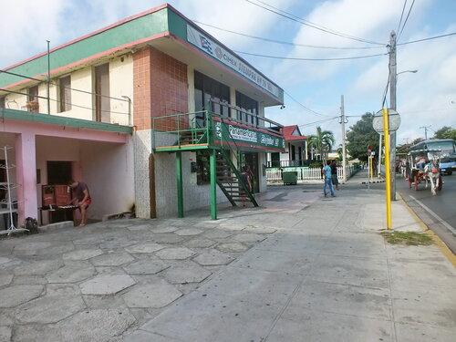 Особенности национального шопинга (Куба).Часть 3.Магазины