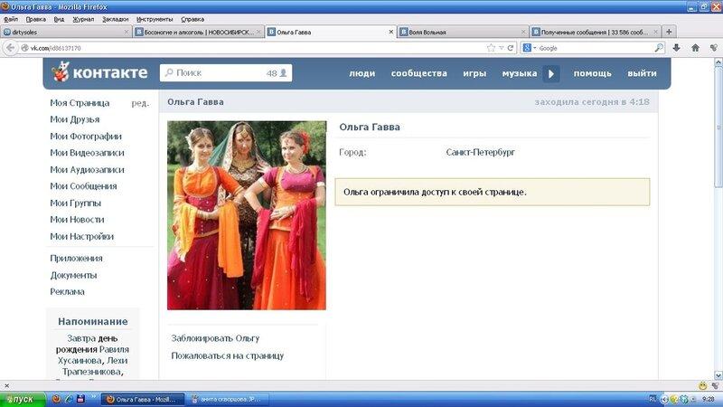 http://img-fotki.yandex.ru/get/9808/13753201.23/0_8ad40_c870089f_XL.jpg
