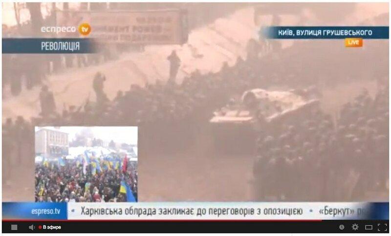 БТР прибув на Грушевського (2 фото)