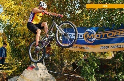 Велосипеды STELS от российского производителя