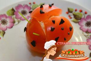 Закуска из помидоров