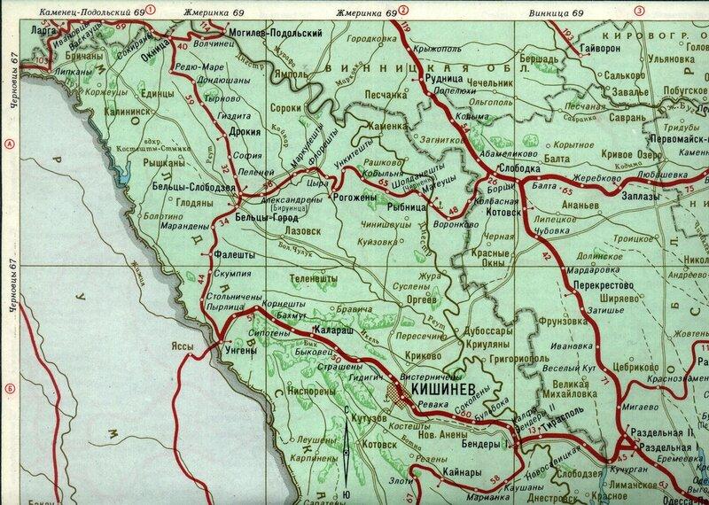 Железные дороги Молдовы (север