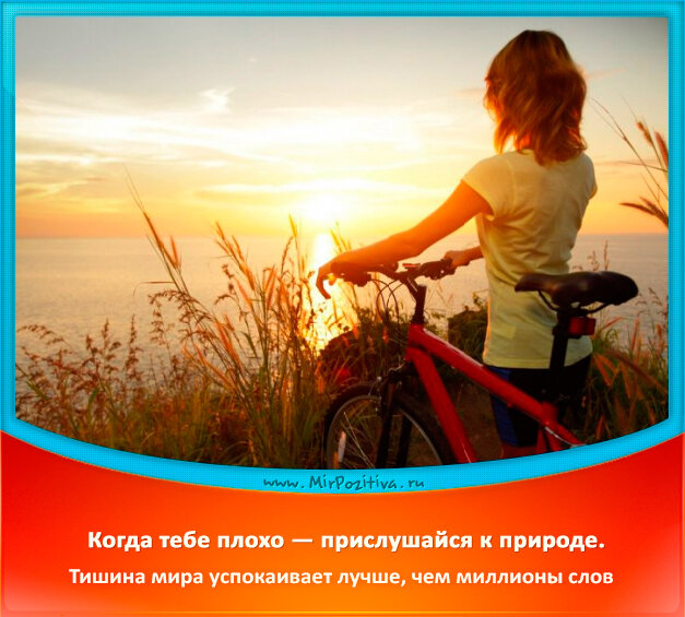 http://img-fotki.yandex.ru/get/9808/192610752.1e/0_fc775_f4eb6d99_XL.jpg