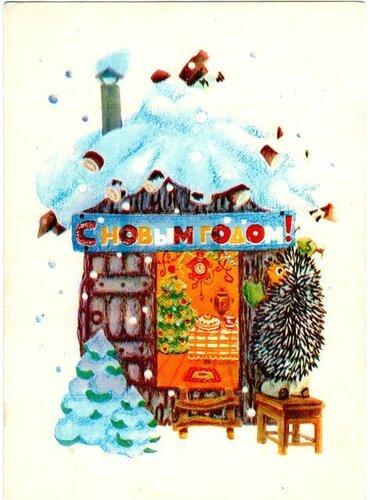 Ежик украшает свой домик. С Новым годом! открытка поздравление картинка
