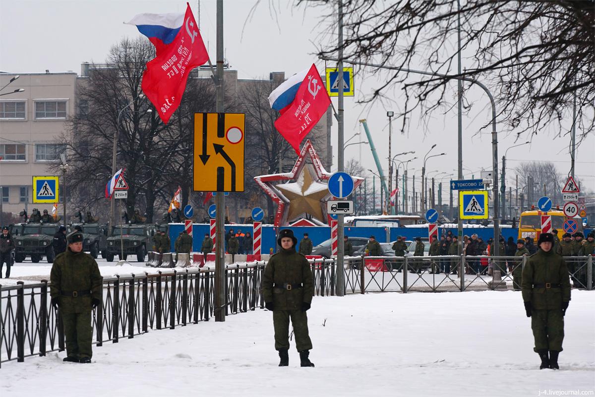 фото, парад, непокоренных, 70 лет, снятие блокады