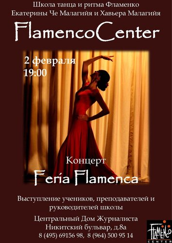 http://img-fotki.yandex.ru/get/9808/20836274.0/0_eebcb_96382bc9_L.jpg