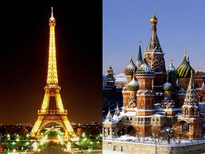Париж Москва