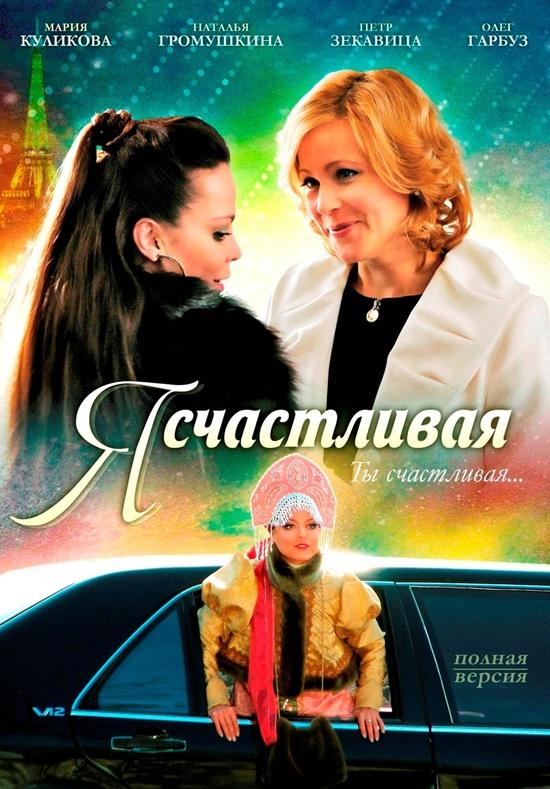 фильм капитан российский криминал боевик 2015-2016 г
