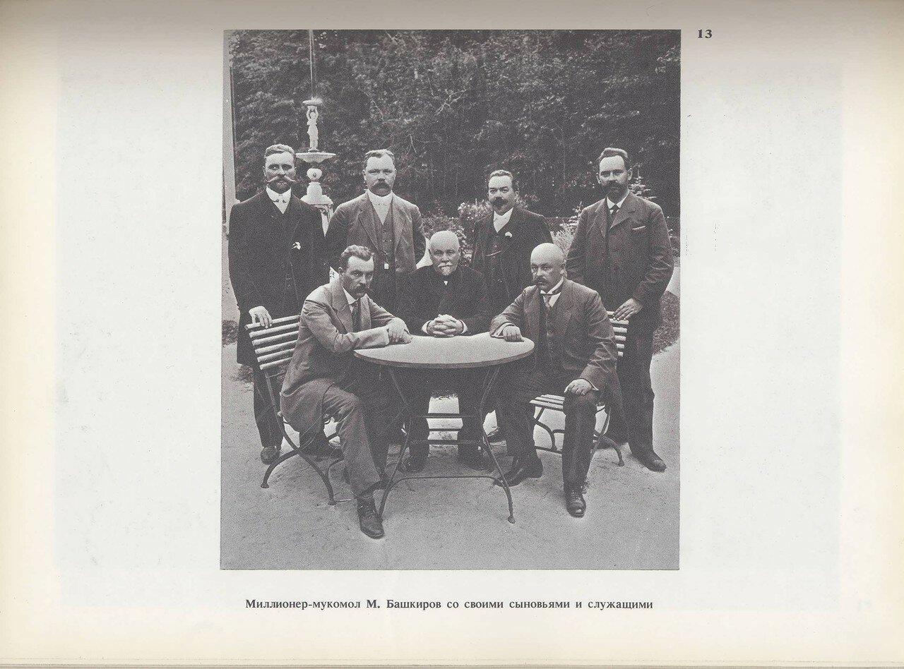 Жанровых фотографий максима дмитриева