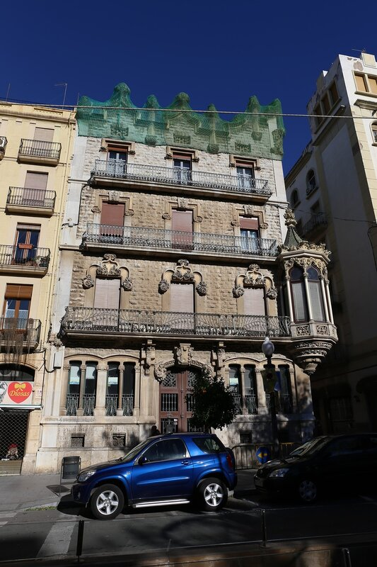 Таррагона. Каса Салас Рикома. Casa Salas Ricomà. Tarragona