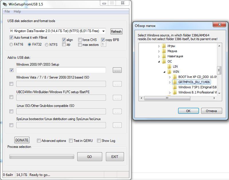 Как сделать мультизагрузочную флешку с виндой 8.1