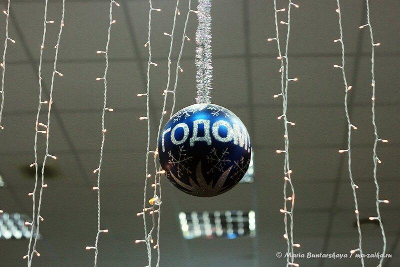 Первые новогодние подарочки, Саратов, 28 декабря 2013 года