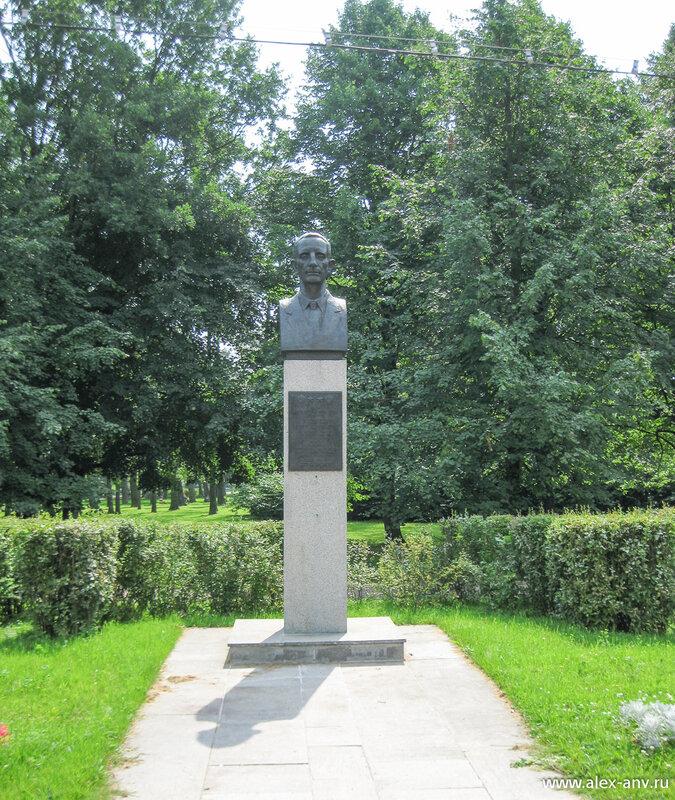 Московский парк Победы. Ю.Б.Харитон