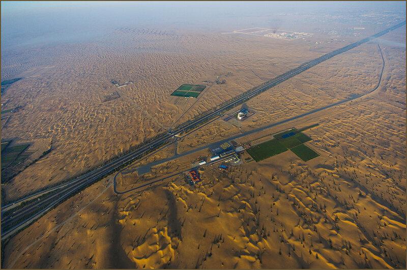 Дорога через пустыню