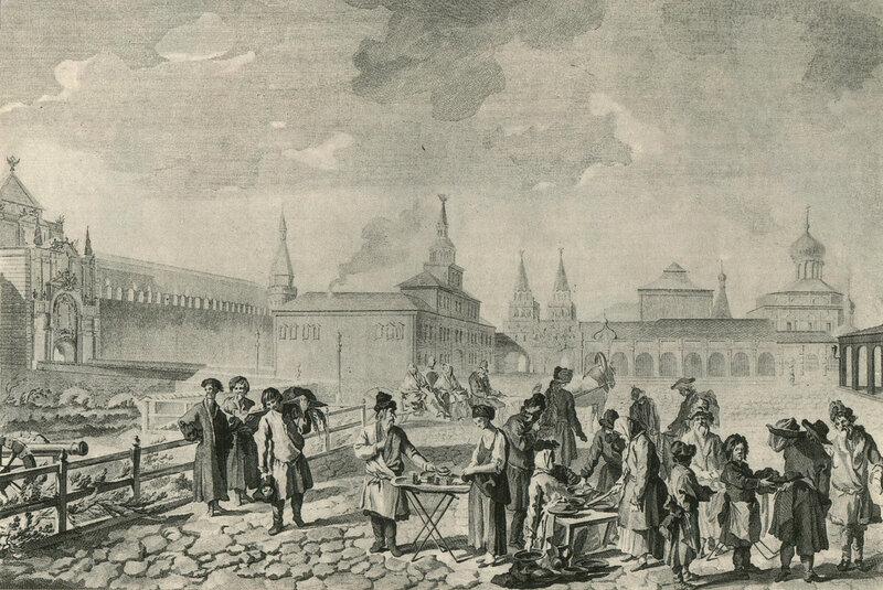 Вид Красной площади у Никольских ворот Кремля. 1790-е гг. Гравюра по рис. Ж. Девильи и М. Махаева.