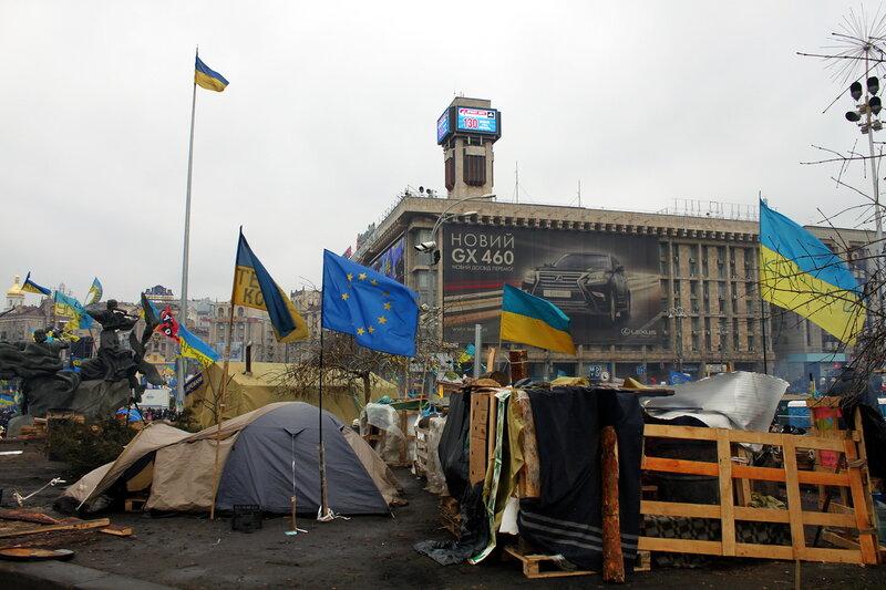 Революция на Майдане Незалежности