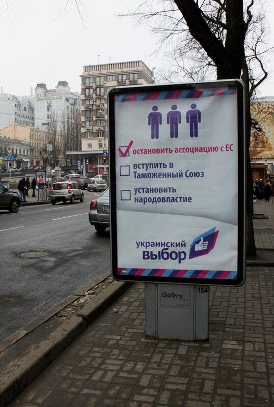 Реклама ТС