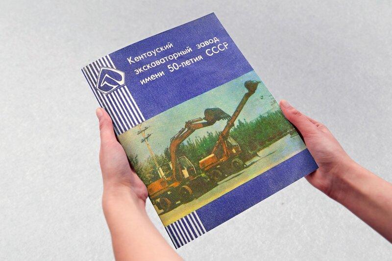 Booklet_KES.jpg