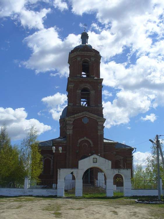 Слобода Архангельская