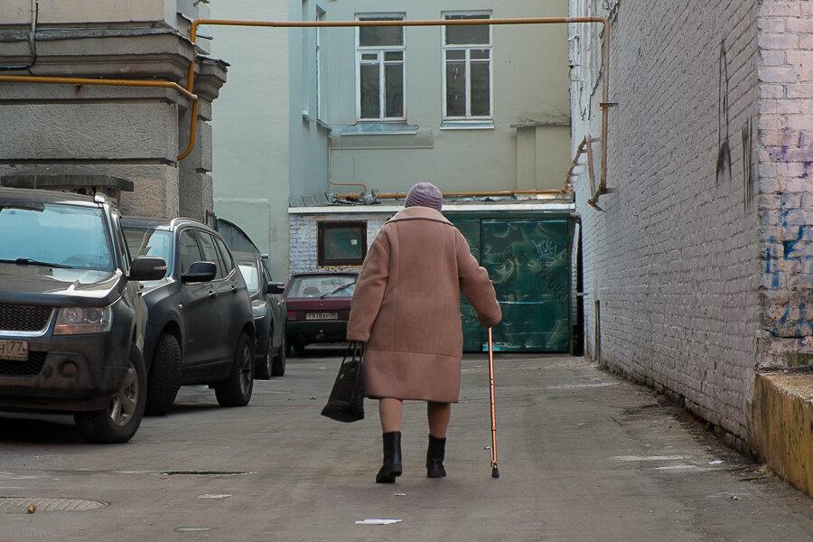Старость, пенсия