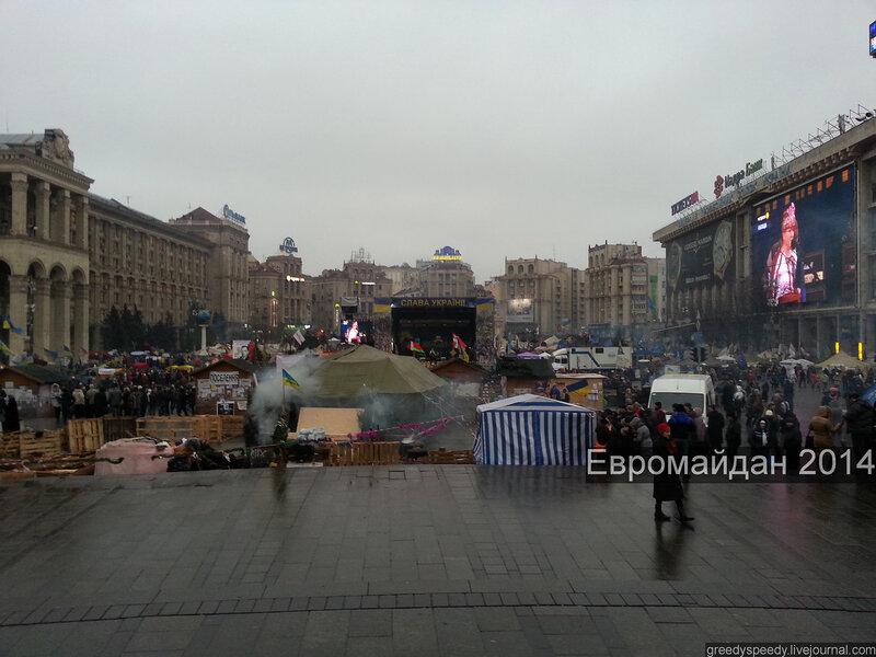 Евромайдан 2014