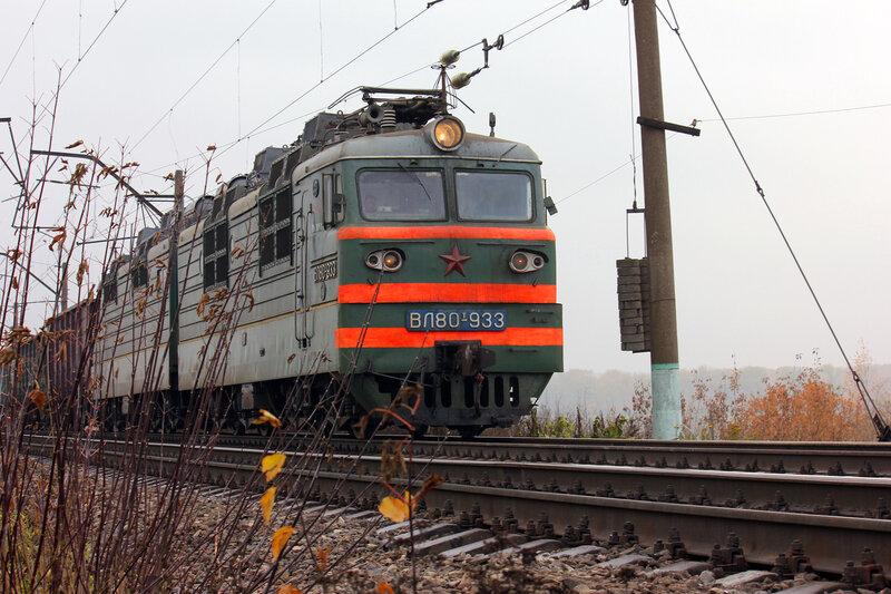 ВЛ80т-933