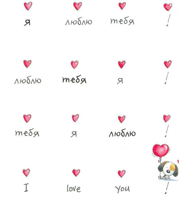 http://img-fotki.yandex.ru/get/9808/97761520.f5/0_803a1_ea63dbe1_XL.jpg