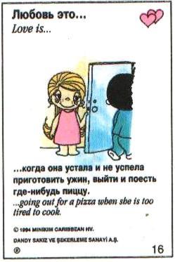 http://img-fotki.yandex.ru/get/9808/97761520.f8/0_805fd_706444bd_orig.jpg
